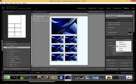 Adobe Photoshop Lightroom для Windows XP